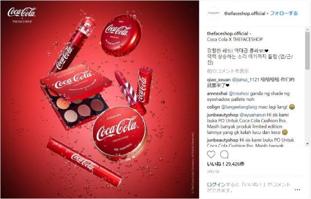 韓国コスメが「コカ・コーラ」とコラボ! あのパッケージそのまんまなファンデやリップが可愛すぎるのです♡