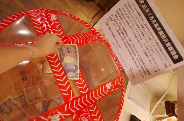 被災した広島県のアンテナショップ「TAU(たう)」で食べて募金して応援したい! 実際に行ってみた結果、広島の魅力を教えてもらいました