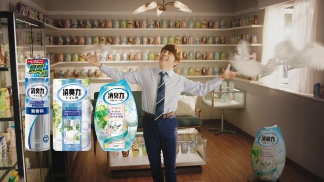 【消臭力】西川貴教さん、サラリーマン姿で「働き方」について熱唱。仕事をマジメに楽しむ姿に元気がもらえるよ〜