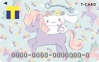 【ファン歓喜】「シナモロール × Tカード」の発行がスタートするよ! 花冠をつけたシナモンが可愛すぎて使うたびに癒されそうです