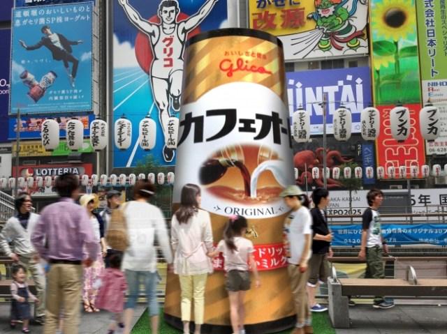 【蛇口からカフェオーレ】大阪・道頓堀に「超巨大カフェオーレ」が出現! 昨年の2倍の高さでパワーアップして帰ってくるよ~