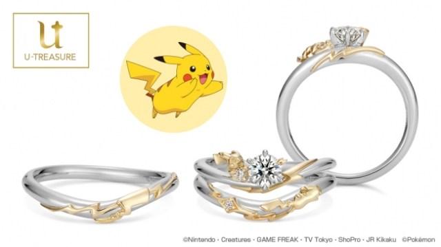 """「君をゲットだぜ☆」的なポケモン婚約&結婚指輪が誕生したよ! さりげない """"ピカチュウ""""デザインが大人可愛いです"""
