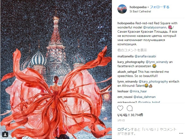 「世界の絶景」×「ドレス姿の女性」の写真アートがあまりに美しくて幻想的 / どの作品も映画のワンシーンのようです