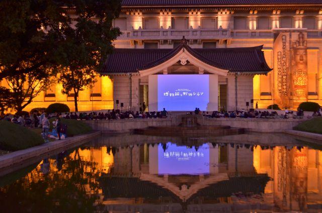 星空の下で細田守監督の名作『サマーウォーズ』を観よう♪ 東京国立博物館「博物館で野外シネマ」が今年も開催されるよ