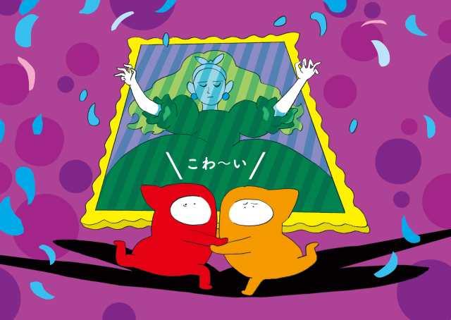 『びじゅチューン!』の井上涼が個展開催!! 題して「夏休み!オバケびじゅチュ館」…いつもの脱力感ワールドが満開ですよ