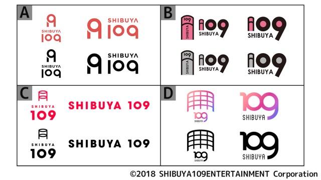 【注目】「渋谷109」のロゴが生まれ変わる! 最終候補4案が発表され一般ウェブ投票が開始されました!