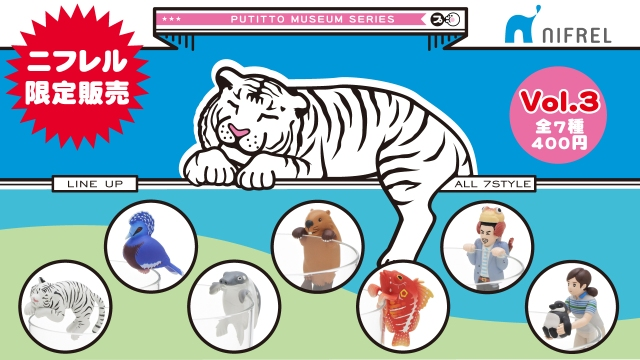 【珍事件】万博記念公園の博物館「ニフレル」の生き物たちがまたまたカプセルトイに!! あれっ、館長までフィギュアに…ってなんでやねんっ!