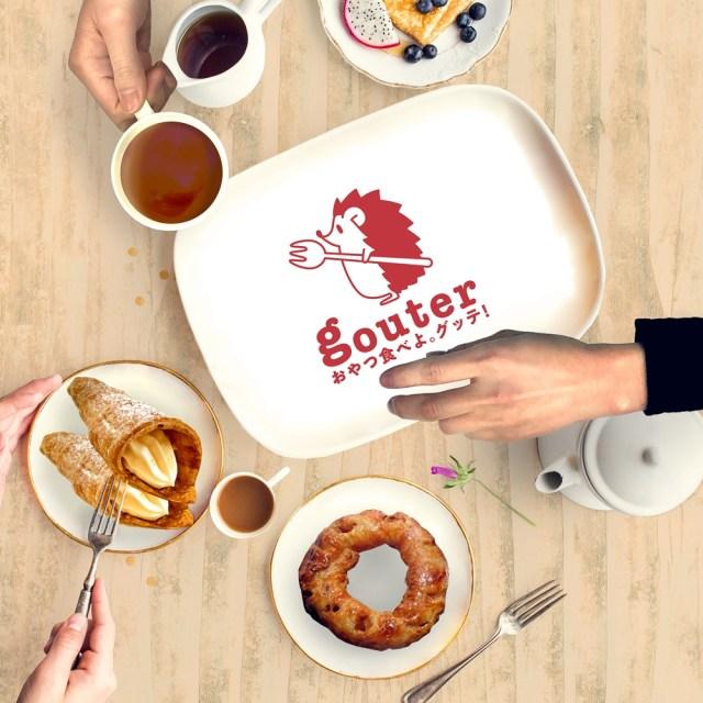 ビアード・パパのおやつ専門店「グッテ!」が名古屋に誕生! ドーナツみたいなアップルパイやコルネなど美味しそうな焼き菓子に注目です♪