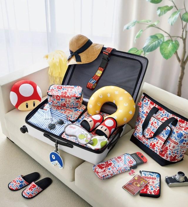 【旅のお供に】スーパーマリオのトラベルグッズがこの夏発売☆ ネックピローにもなるハテナブロックのクッションなど全16種類