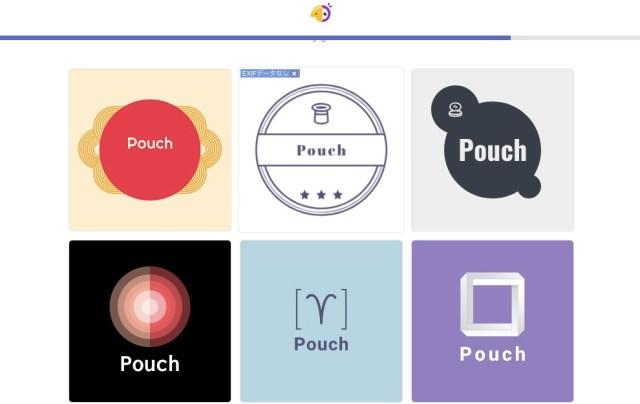 【これスゴイ】無料でロゴデザインをしてくれるサイトが画期的! 用途からフォントまで細かく設定できちゃいます