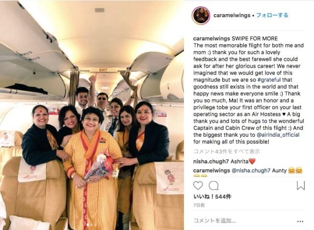 「ラストフライトは娘の操縦で」38年間CAとして勤務した女性の最高の夢がかなう! 幸せそうな笑顔に世界が感動