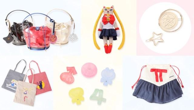 「美少女戦士セーラームーン × キャセリーニ」コラボ商品がめちゃんこかわいい〜! 特にキャットチャームが愛らしすぎてヤバイです