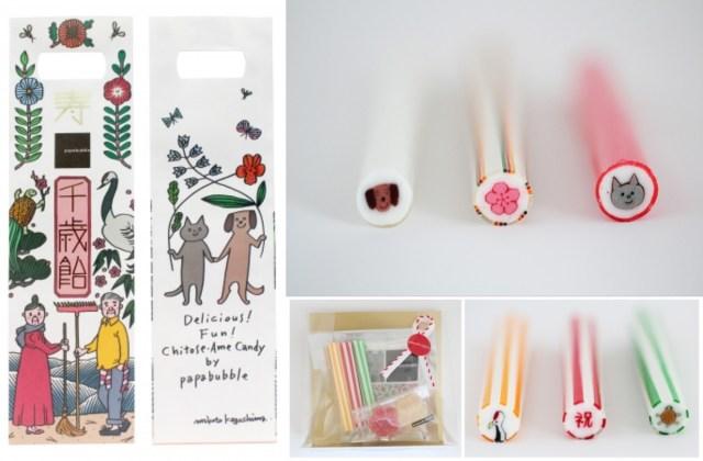 人気キャンディー店「パパブブレ」の千歳飴が今年もめちゃんこかわいい! 袋には鹿児島睦さんのイラストが描かれているよ