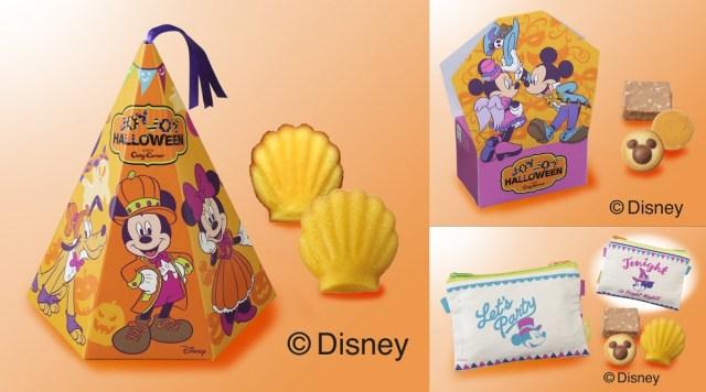 コージーコーナーからディズニーデザインの「ハロウィン限定スイーツギフト」が登場! ポーチやとんがり帽などユニークなパッケージにも注目です♪