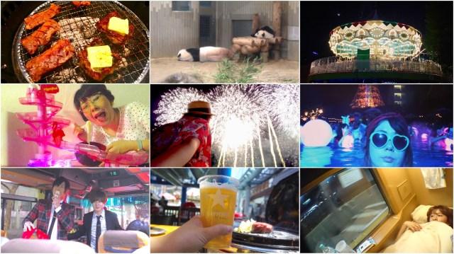 【ぼっちの夏休み】ひとりでも楽しめる「ナイトプール」「BBQ」「流しそうめん」など9選 #ステキなぼっちの日