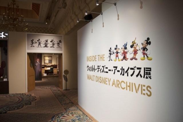 「ウォルト・ディズニー・アーカイブス展」が松屋銀座で開催中!  実際に使われた衣装や「ホーンテッド・マンション」のゴーストなど登場します