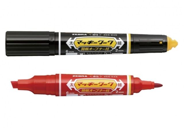 地味に便利!  油性ペンの「マッキー」に段ボールが開封できるオープナーがついた「マッキーワーク」が大発明の予感です