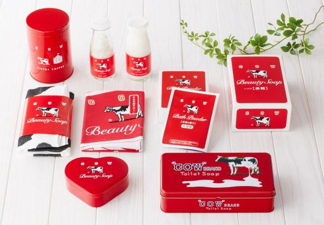 牛さんマークでおなじみの「牛乳石鹸」が期間限定ショップをオープンしたよ♡ ハート型の赤箱缶など可愛すぎるグッズが勢揃いですっ