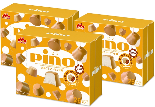 【今日から】「アーモンド味」だけのピノをゲットできる大チャンス! 原宿で開催中の「ピノファンタジア」に急げ〜!