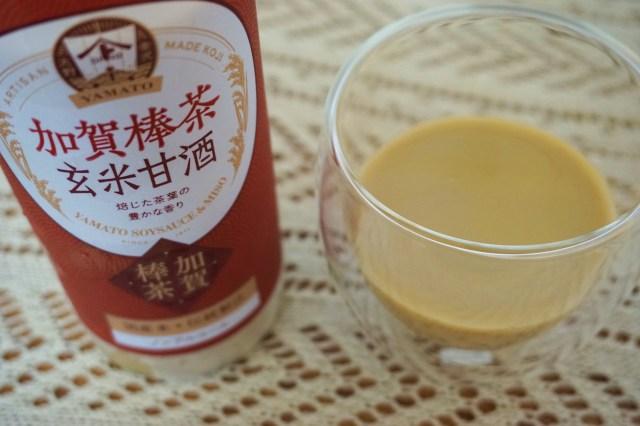 【甘酒好き必見】加賀棒茶の入った「加賀棒茶 玄米甘酒」はすっごくいい〜香り♪ 豆乳割りやシャーベットなどのアレンジも楽しめるよ〜