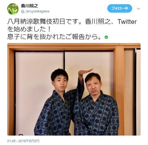 【超朗報】香川照之がツイッターを始めたぞーーー! アイコンはカマキリ先生で初投稿は息子さんとのツーショットです