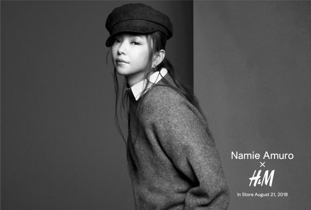 安室奈美恵×H&Mのコラボ第2弾が決定!! ワイドパンツやキャスケットを着た安室ちゃんのスタイリングが秋っぽくておしゃれ♡