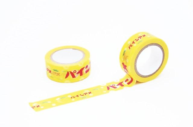 幻の「パインアメ」マスキングテープが商品化! レトロなロゴやイラストがキャンディそのままで可愛いっ!! 8月8日は #パインアメの日