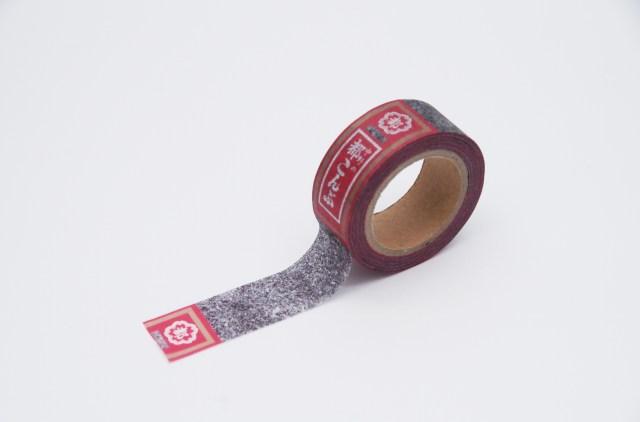 「都こんぶ」のマスキングテープが舐めたくなっちゃうほどリアルっ!! A4ファイルやTシャツも発売されました