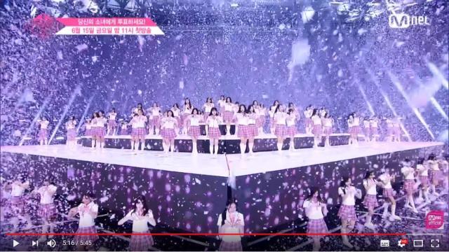 【今夜放送】AKBグループと韓国の練習生から新しいアイドルグループが誕生する「PRODUCE 48」がついに最終回を迎えるよ!