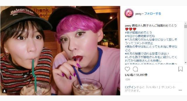 前田敦子の結婚を祝福した親友・ぺえのコメントが泣ける…長すぎるハッシュタグには愛がめいいっぱい詰まっています