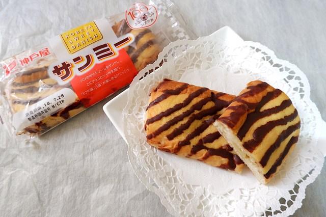 【懐かし】関西オンリーの謎の菓子パン「サンミー」ってどんな味? 姉妹品の「ヨンミー」はもっとレアらしい?