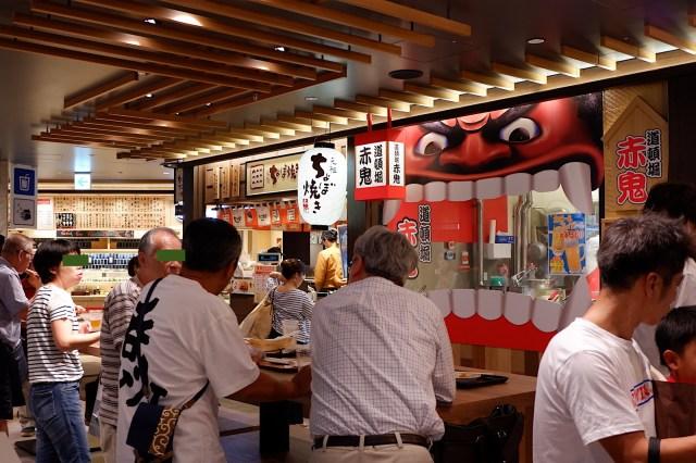 【大阪すごい】デパートで立ち飲みが楽しめる阪神梅田本店の「スナックパーク」が最高すぎた! 500円でワイン飲み放題や阪神名物を味わえます!