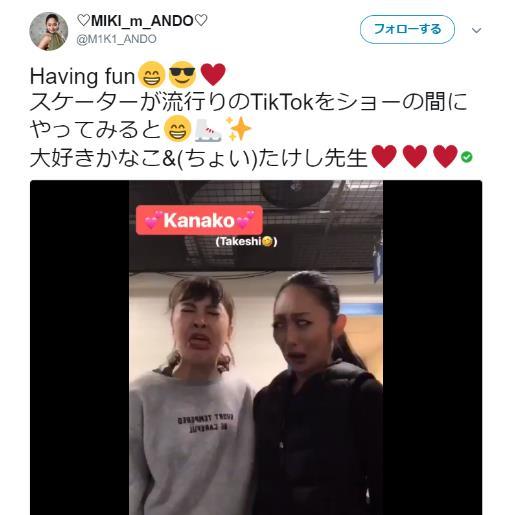 安藤美姫と村上佳菜子のTikTok動画が全力出しすぎぃいい! 白目、変顔と容赦ないけどキメ顔は美しいです