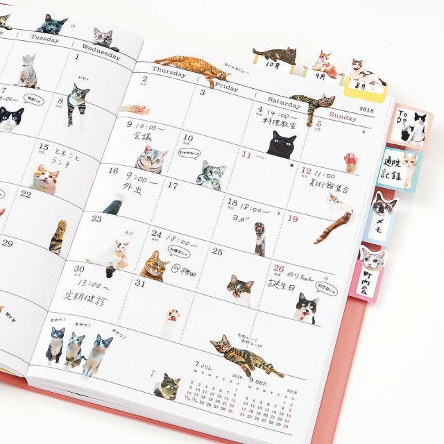 手帳を猫まみれに♪ フェリシモの手帳用「リアル猫シール」は毎日のスケジュールを応援してくれる可愛さです