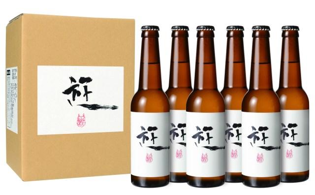 スタジオジブリの限定ビールが発売されたよ~! 宮崎駿監督が描いたトトロの「落款印」に鈴木プロデューサーの「書」がデザインされてます