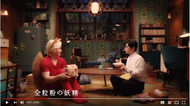 【どん兵衛じゃない】千葉雄大が「ラ王」を食べているとカズレーザー演じる「全粒粉の妖精」が登場! 奇妙な同居生活が始まる予感です