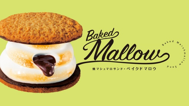 焼きマシュマロからチョコがとろ〜り! 大丸東京店に話題のスイーツ「焼マシュマロサンド・ベイクドマロウ」が期間限定オープンするよ♪