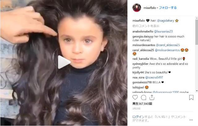 5歳の少女の「超美麗ボリューミーヘア」に世界中が釘付け! 大人っぽい表情もお茶目な笑顔もフォトジェニックです