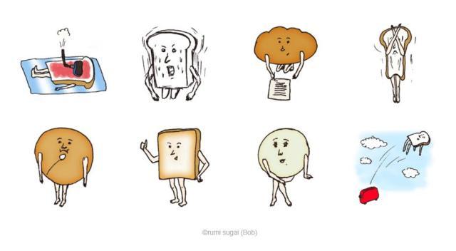 【ぎぼむす】佐藤健演じる麦田店長が使う「食パンが震えながら土下座する」LINEスタンプを欲しがる人が続出 → 実際に販売されてました!