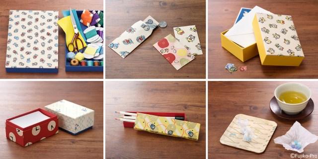 ドラえもんモチーフの和紙が可愛いすぎるぅ! ぽち袋、鈴つきメモ帳など和雑貨が登場しました