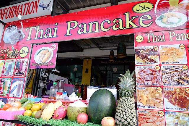 【世界のパンケーキ】タイの屋台で食べた「タイパンケーキ」が絶品すぎるぅー!  サクサク&甘みがジュワッとおいしいのです★