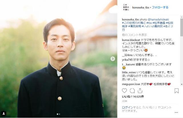 松坂桃李(29歳)の学ラン姿が全然違和感ゼロ! 驚異の若々しさにトキメキが止まりませんっ♡