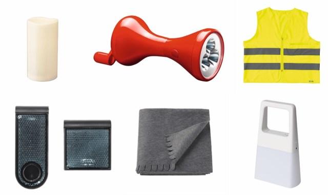 【Pouch防災部】イケアで買える「日常でも使える防災アイテム」オススメ6選! 夜間でも安全に移動ができるベストなど