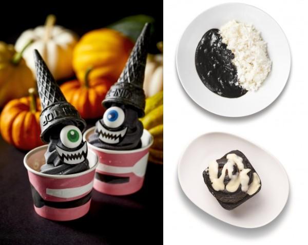 """イケアで「ハロウィン フェア」が始まったよ~! """"真っ黒""""づくしのフードメニュー、  ブラックカレーにブラックソフトクリームもあるよ☆"""