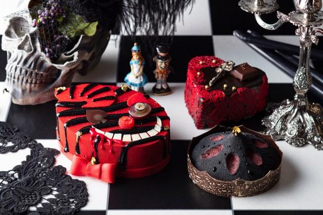 【大人可愛い】ヒルトン東京のハロウィンケーキが完成度高すぎ! アリスモチーフのチェシャ猫、ハート&鍵、王冠です