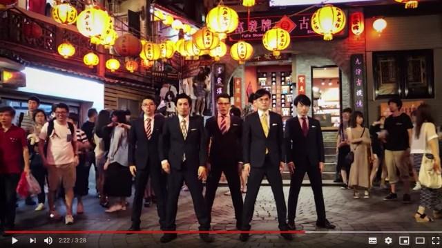 【台湾好き必見☆】須藤元気さん率いる「WORLD ORDER」の新PVは台湾が舞台! アジアの熱気とキレキレダンスの見事な融合をご覧あれ〜っっ!
