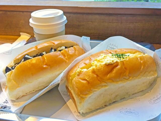 【オススメ】ニコアンドのカフェ名物「ニコパン」て知ってる? ボリューミィなコッペパンに具がたっぷり入って美味しすぎるのです♪