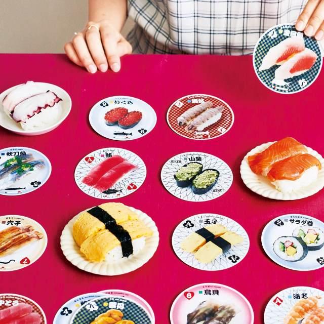 完全に回転寿司な「寿司トランプ」がナイスデザインすぎる! オリジナルゲームで遊べるうえに魚の知識もついちゃいます♪