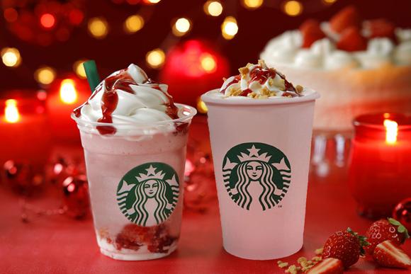 スタバ新作「クリスマス ストロベリー ケーキ フラペチーノ」が楽しみすぎる! いちご果肉とスポンジをイメージしたビスケット入りだって