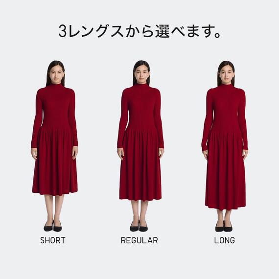 高身長&低身長女子は必見! ユニクロのワンピースはオンライン限定で3パターンの裾丈が用意されてるよ